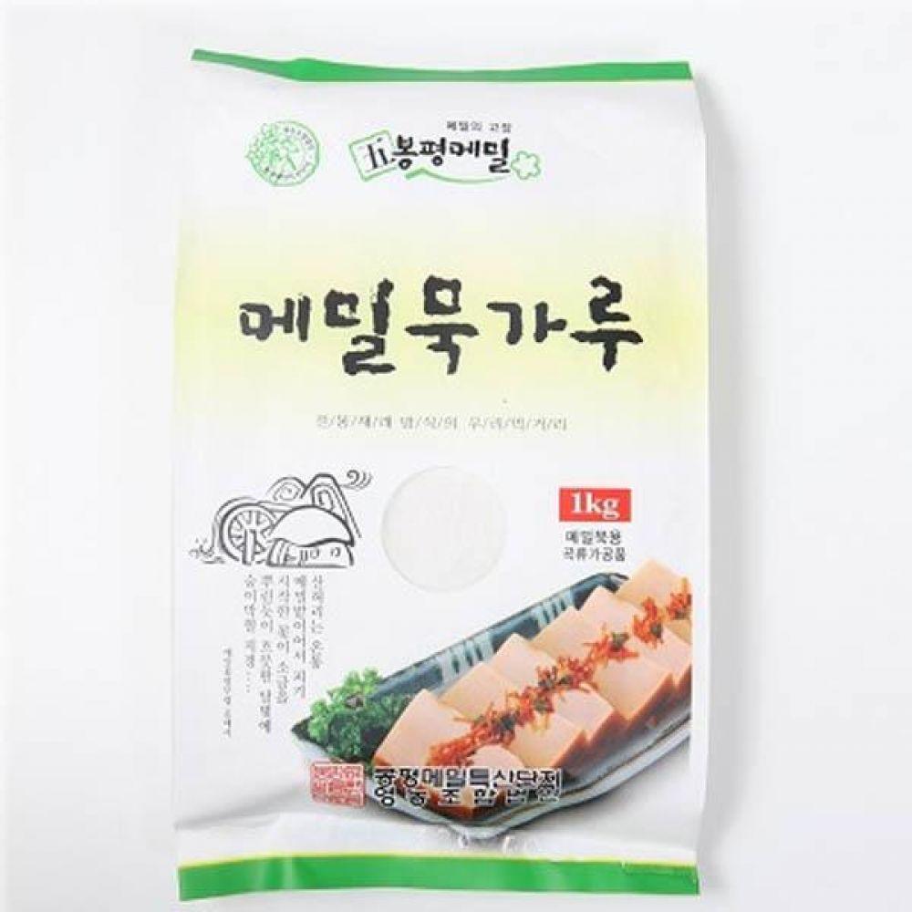 봉평 메밀 묵가루 1kg x 3개 메일 국수 가루 묵 건강