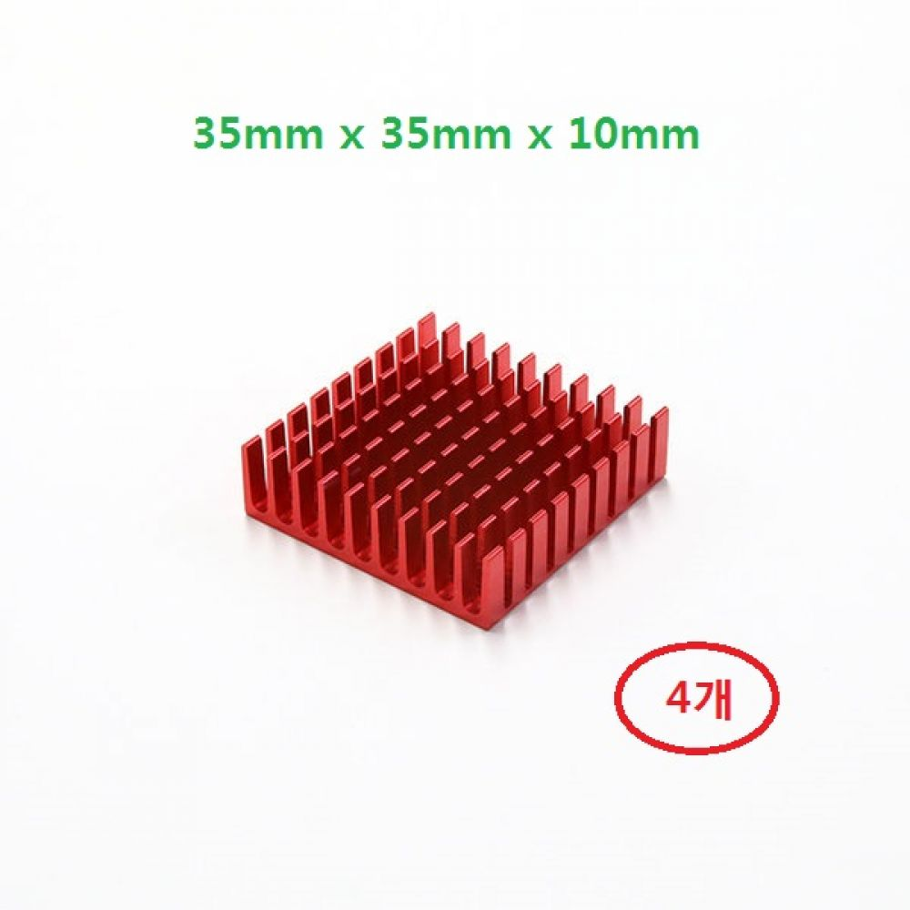 소형 칼라 알루미늄 방열판 히트싱크 353510R 4개 빨강 히트싱크 방열판 칼라방열판 다용도 칼라히트싱크 알루미늄방열판 히트싱크 쿨러