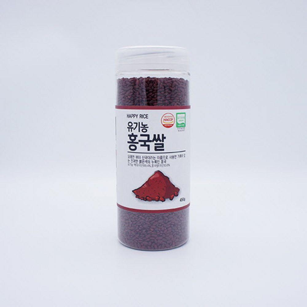 씻어나온 기능성 컬러 홍국쌀 450g 쌀 현미 오곡 영양 밥 컬러쌀 칼라쌀 씻은쌀 씻어나온쌀 세척쌀