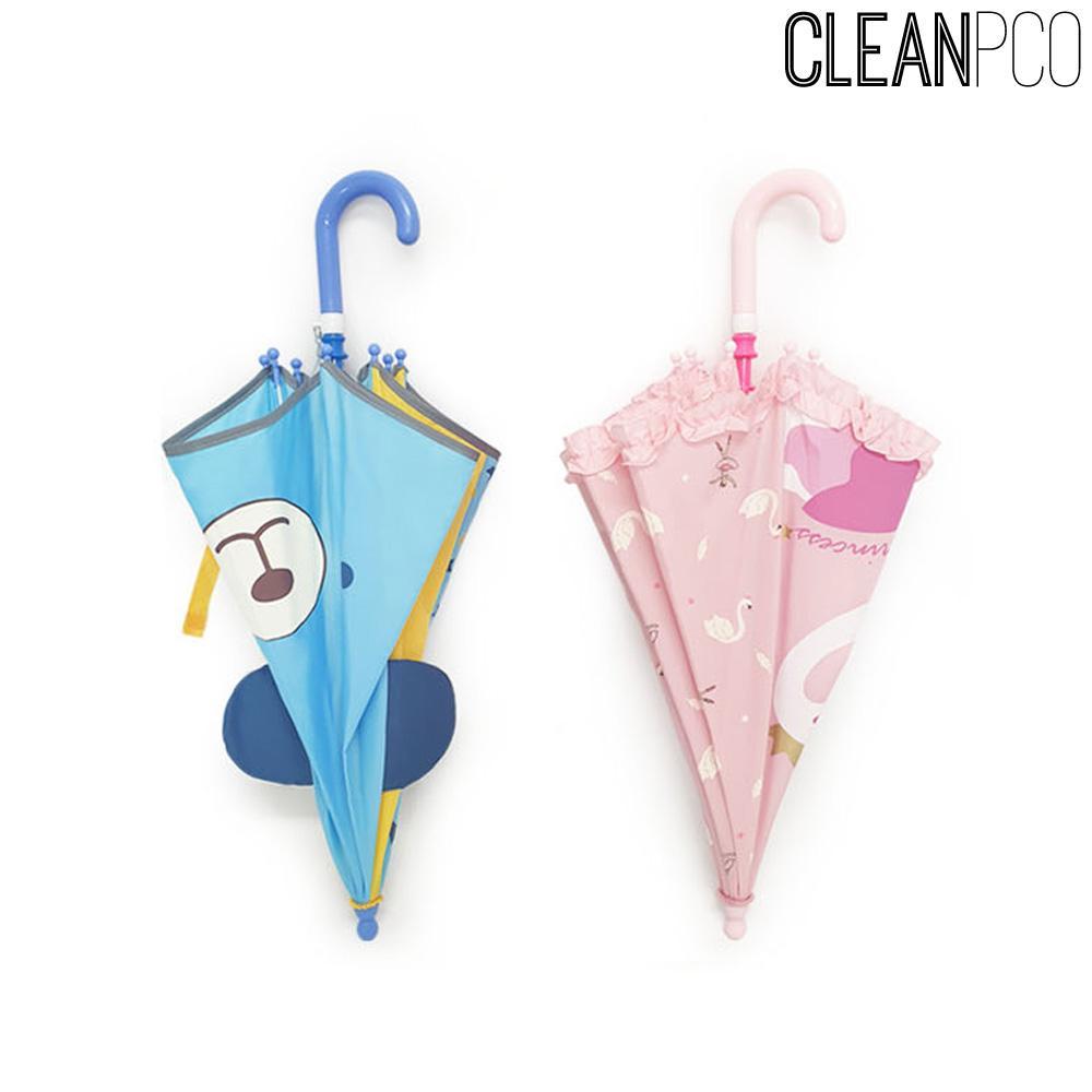 f04 해피타운 큐티 애니멀 우산 아동우산 유아용우산 어린이우산 우산 키즈우산