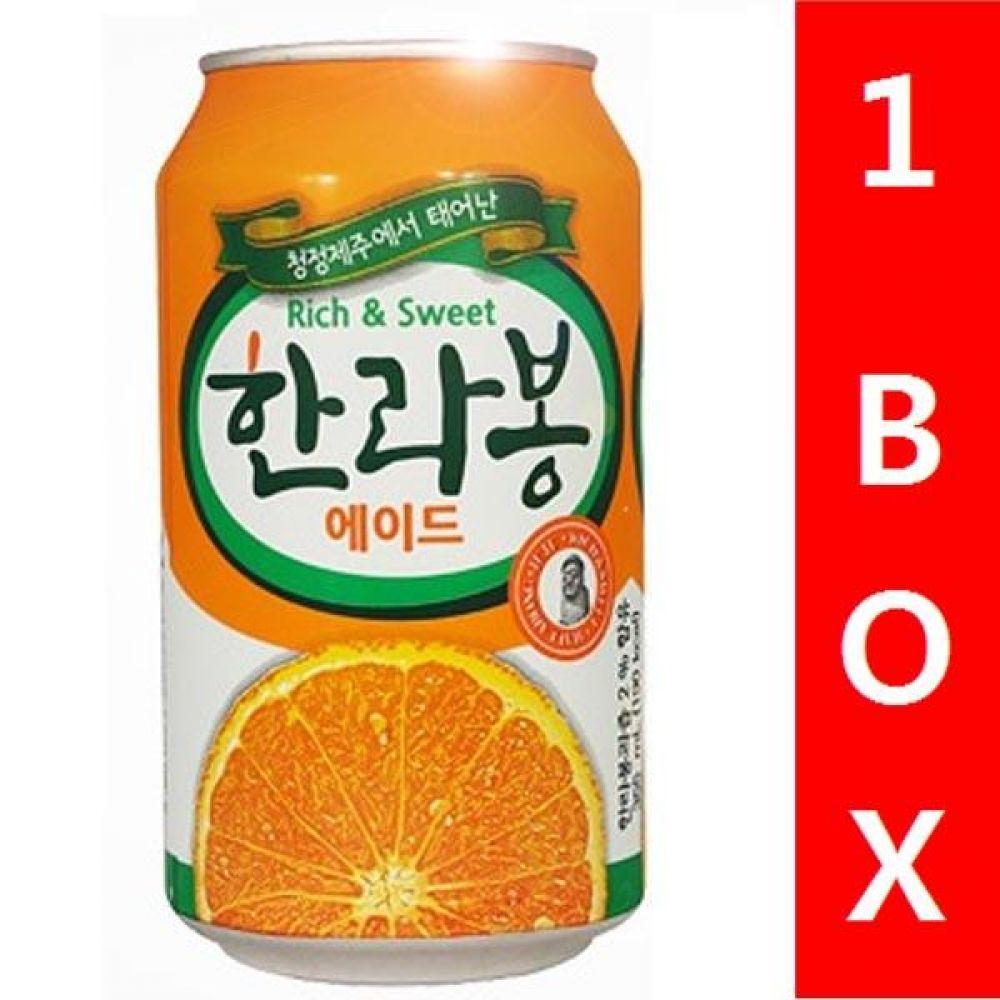일화)한라봉 355ml 1박스(24캔) 음료 여름 주스 차 과일 대량 도매 대량판매 세일 판매