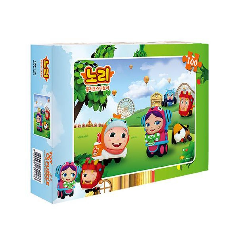 노리 100PCS 퍼즐 완구 어린이 선물 장난감 교구 키즈 문구 학용품 캐릭터