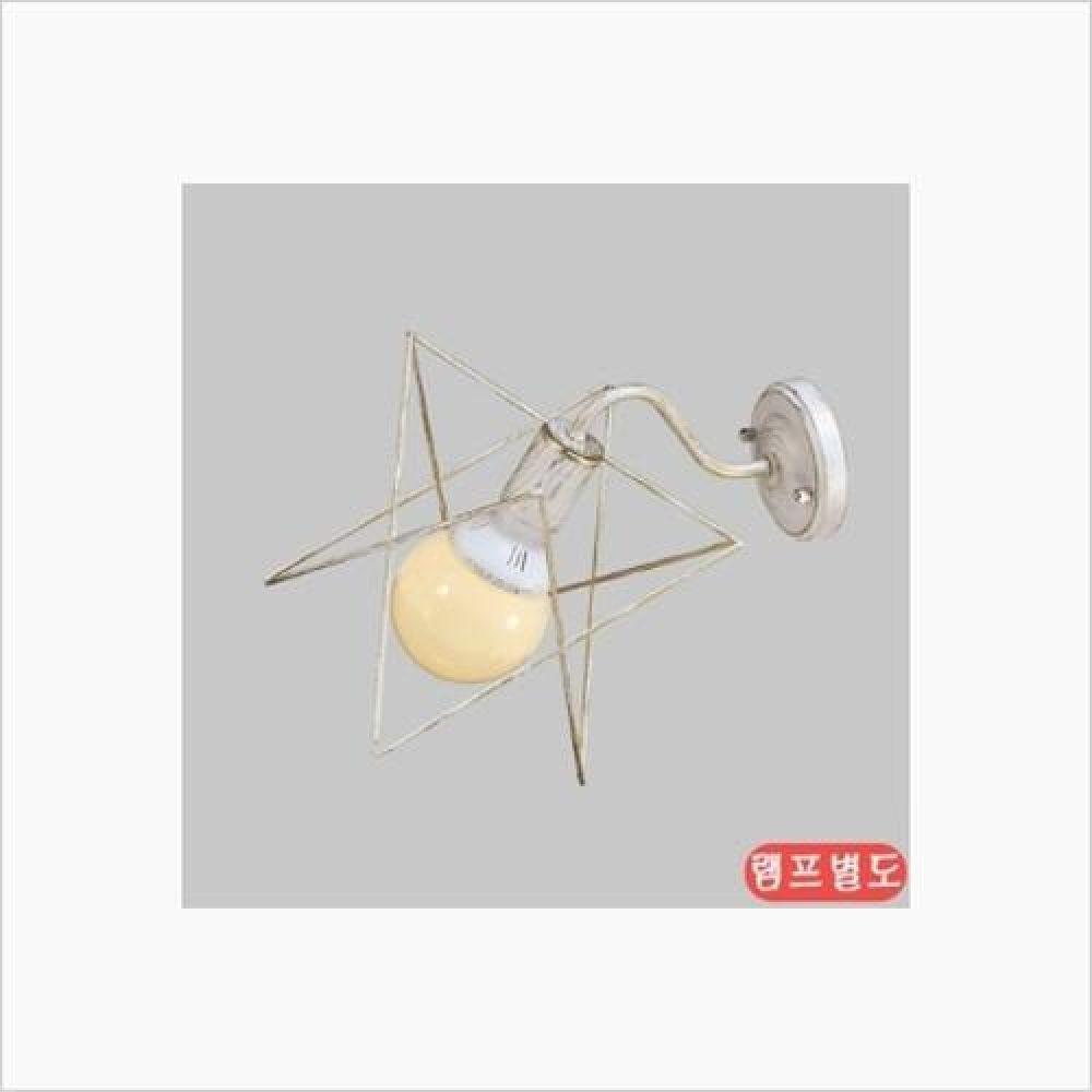 인테리어 조명기구 루카 벽등 백색 벽부 철물용품 인테리어조명 벽등 직부등 센서등 조명 전구 램프 백열등기구