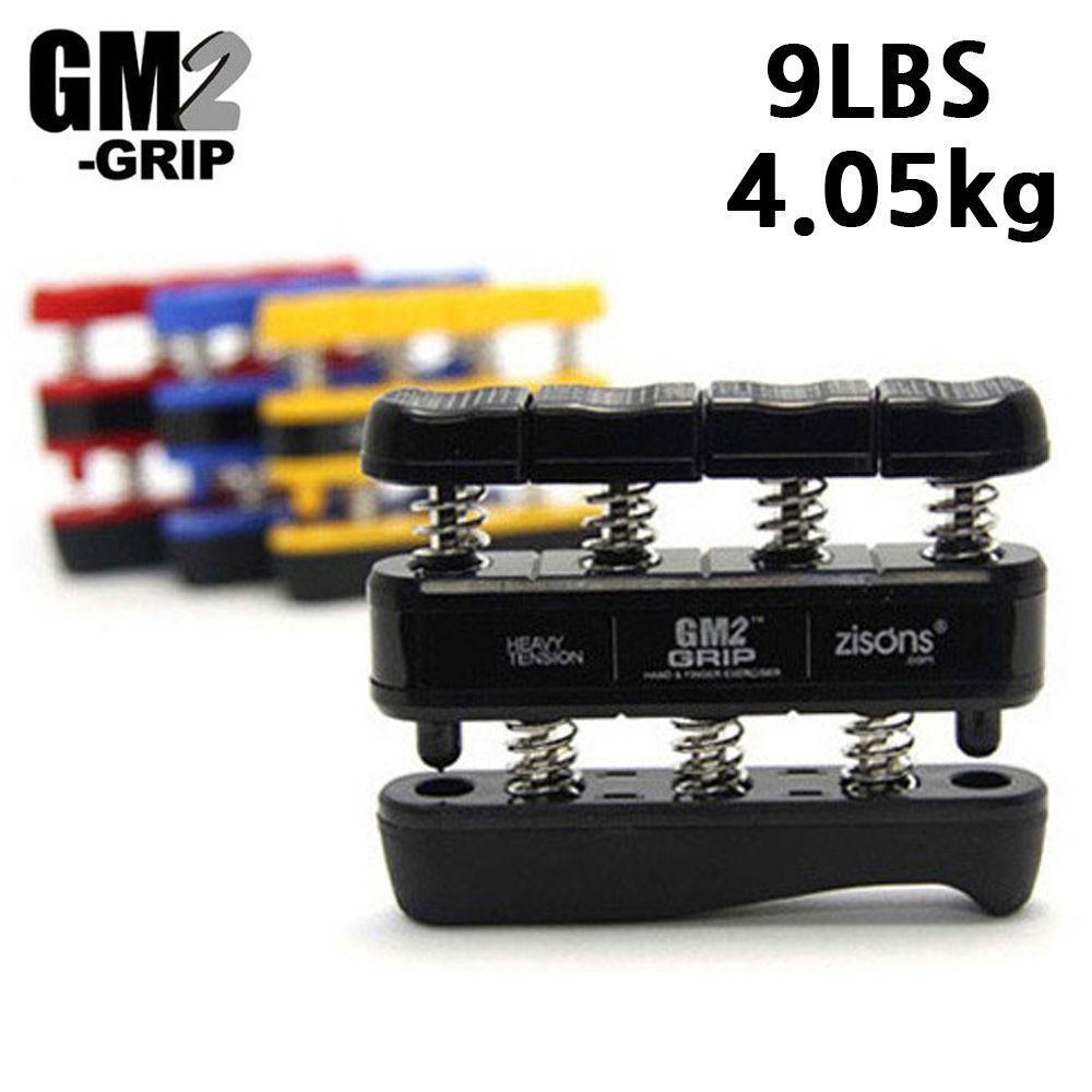 세도 지손 악력기 GM2 GRIP 9LBS (4.05kg) 악력기 헬스용품 완력기 헬스 운동용품