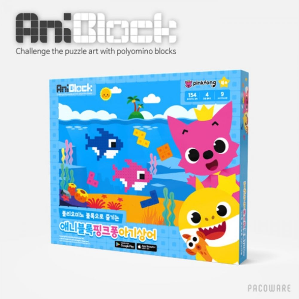 어린이선물 퍼즐놀이 AR 증강현실 블록장난감 핑크퐁 블록 블럭 장난감 퍼즐 놀이 교구 AR 증강 크리스마스 선물 어린이 조카 아동