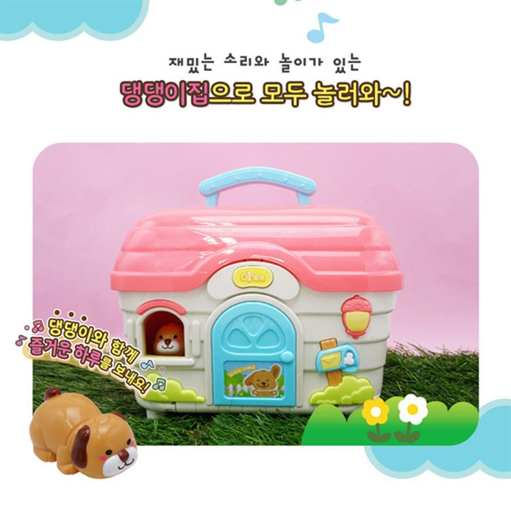 귀염뽀짝 댕댕이집 장난감놀이 인형 장난감 강아지 놀이세트 인형 장난감놀이 유아완구 소꿉놀이
