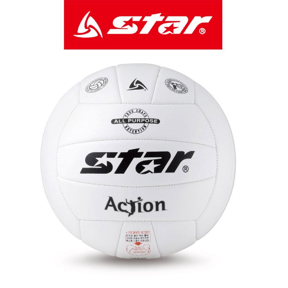 스타635 액션 배구공 공인규격 5호 21cm 배구공 발리볼 공인구 스타스포츠 배구볼