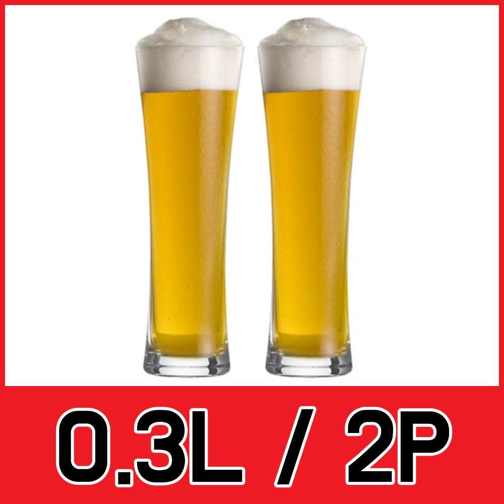 휘트비어 0.3L 2P 세트 맥주잔 비어베이직 포도주 와인용품 소믈리에 와인병 와인바