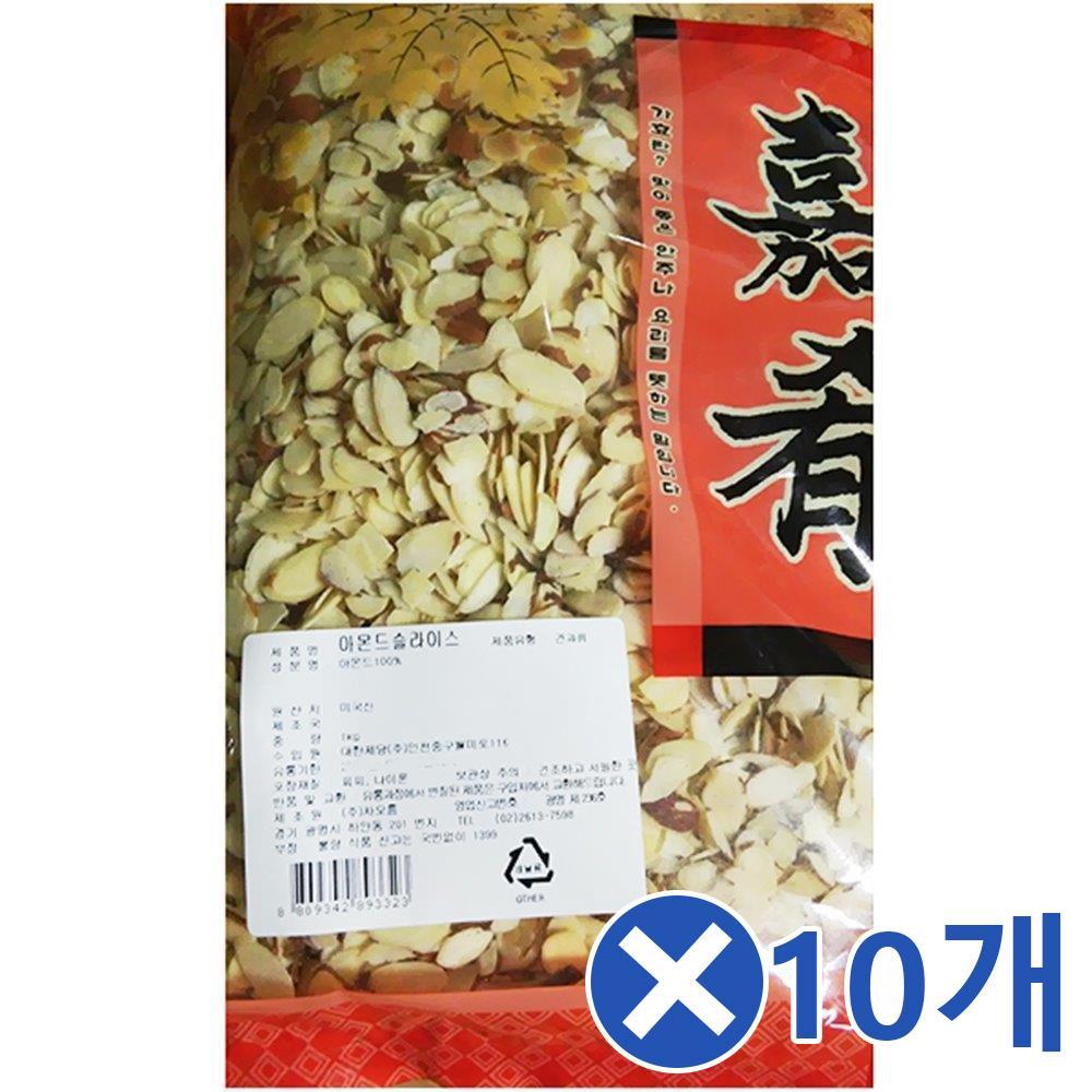 미국산 슬라이스 아몬드 1kg 10봉 1박스 아몬드 자연간식 건강간식 견과류 건과