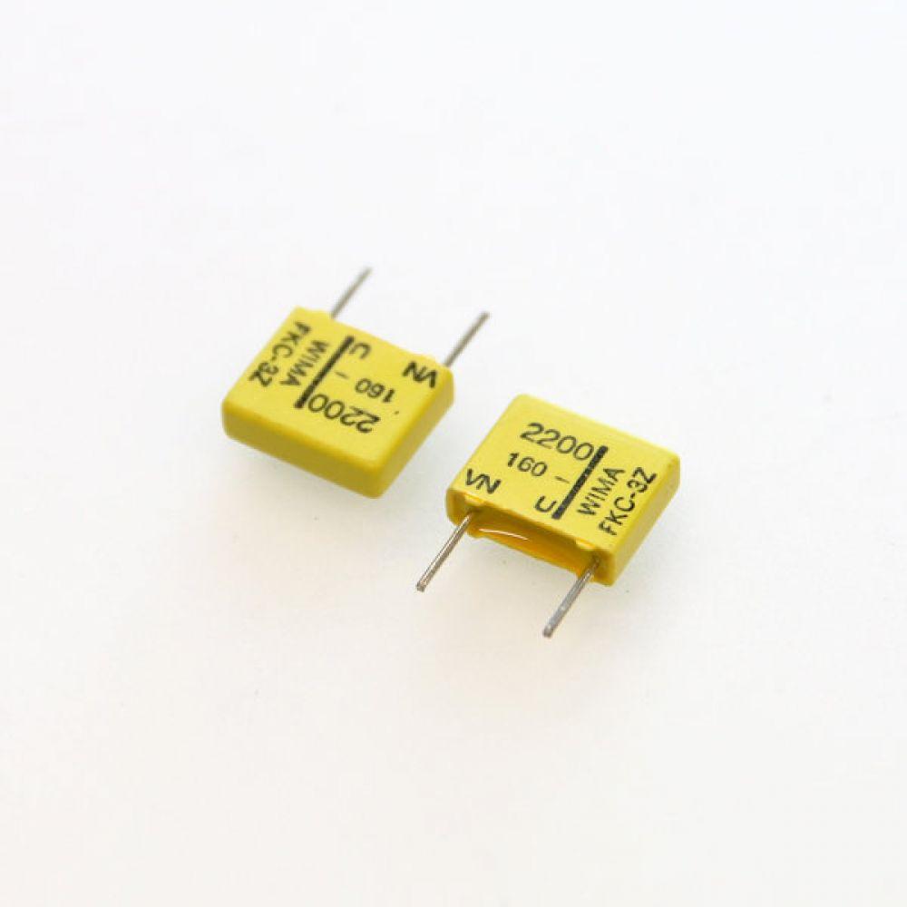 독일 위마 콘덴서 캐패시터 160V 2200pF FKC3 2개씩 5묶음 콘덴서 오디오 캐패시티 audio 위마 WIMA 독일