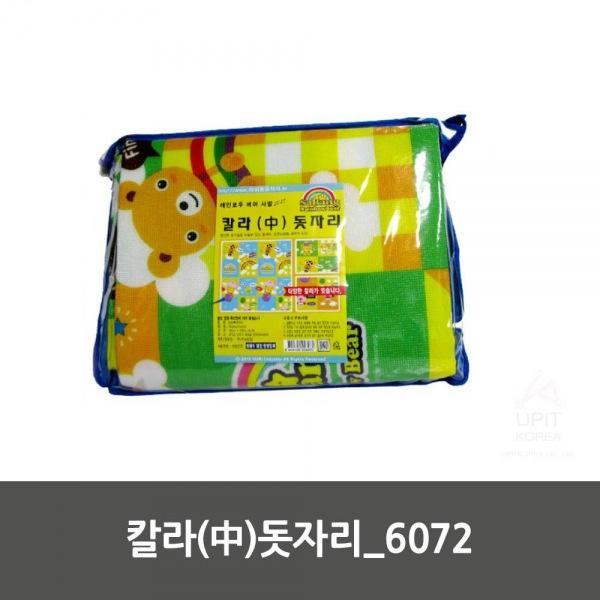 몽동닷컴 칼라(中)돗자리_6072 생활용품 잡화 주방용품 생필품 주방잡화