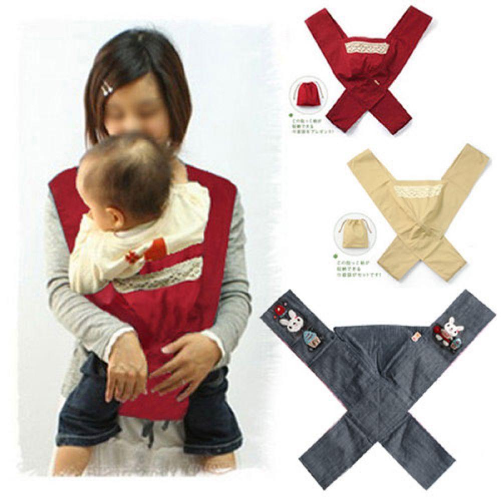 일본 아기띠(엄마키160-170) 포옹끈 900001 아기띠 포옹끈 포대기 외출끈 엠케이