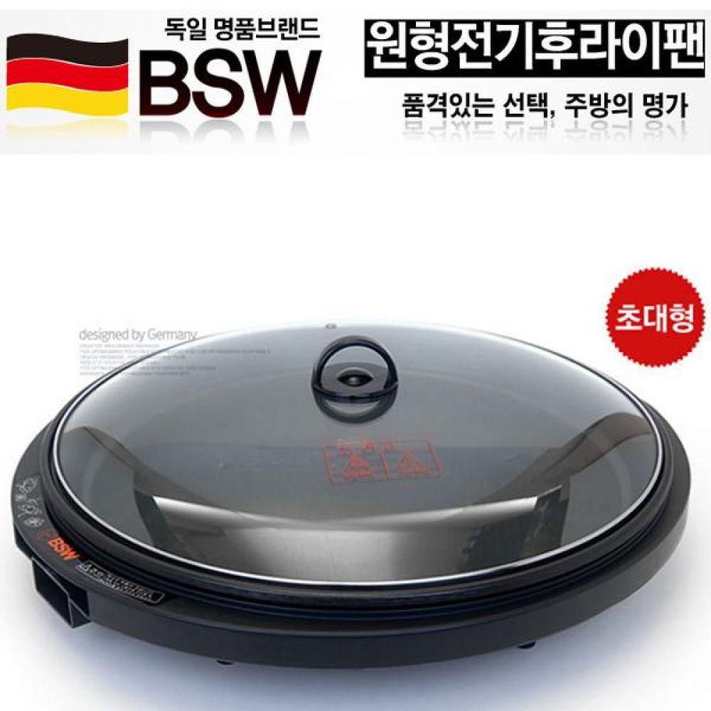 BSW 대형 원형 전기 후라이팬 그릴 불판 지름 50cm 강화유리 뚜껑 5단계 온도조절 주방 용품 고기 스테이크 소시지