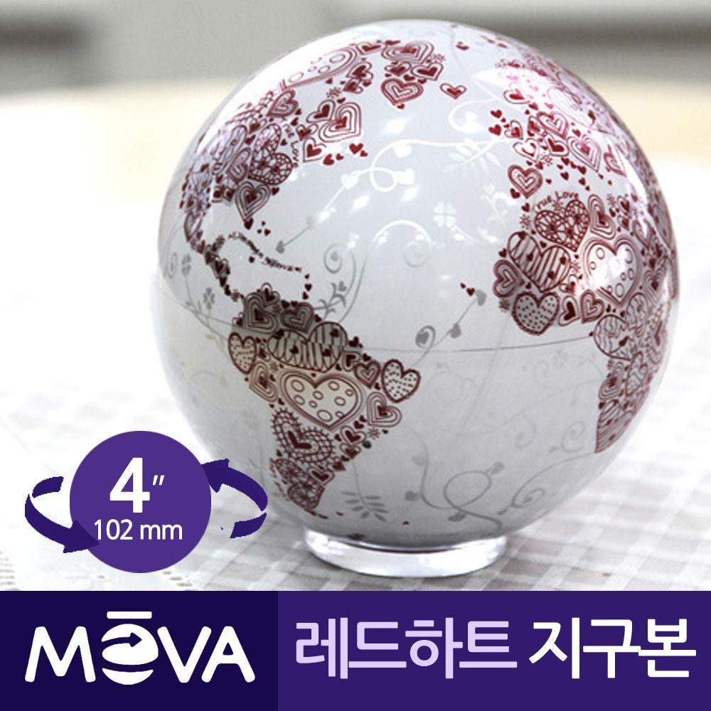 모바 자가회전구 레드하트 지구본 4소형 모바글로브 인테리어 장식 반고흐 명화