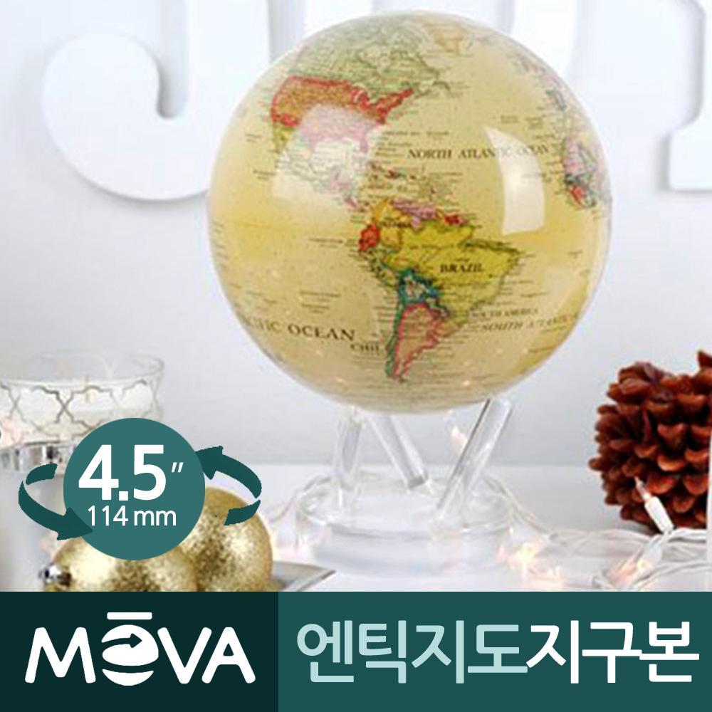 모바 자가회전구 엔틱지도 지구본 4.5중형 모바글로브 지구본 인테리어 장식 세계지도