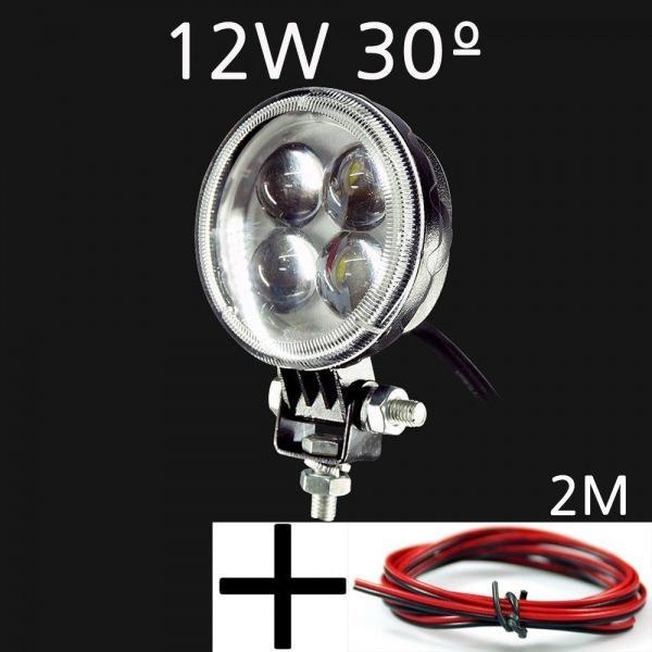 LED 써치라이트 원형 12W 342 집중형 해루질 작업등 12V-24V겸용 선2m포함 led작업등 led라이트 낚시집어등 차량용써치라이트 해루질써치