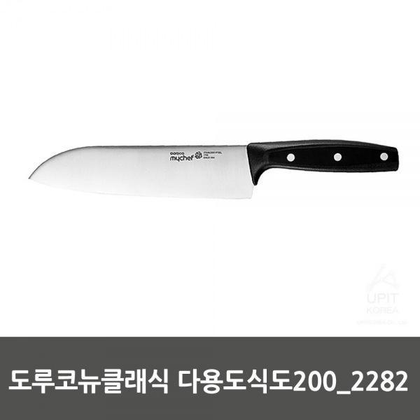 몽동닷컴 도루코뉴클래식 다용도식도200_2282 생활용품 잡화 주방용품 생필품 주방잡화