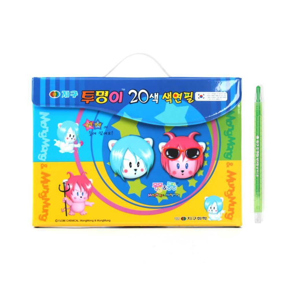 투명이 샤프식 20색 미술 색연필세트 색연필 색칠공부 캐릭터색연필 어린이색연필 색칠공부 20색색연필 투명이색연필세트