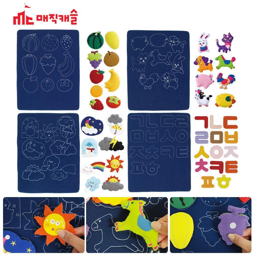 퍼즐 융판놀이 4종세트 토독 벽보 유아완구 학습벽보 학습벽보 유아완구 교육완구 학습완구 벽보