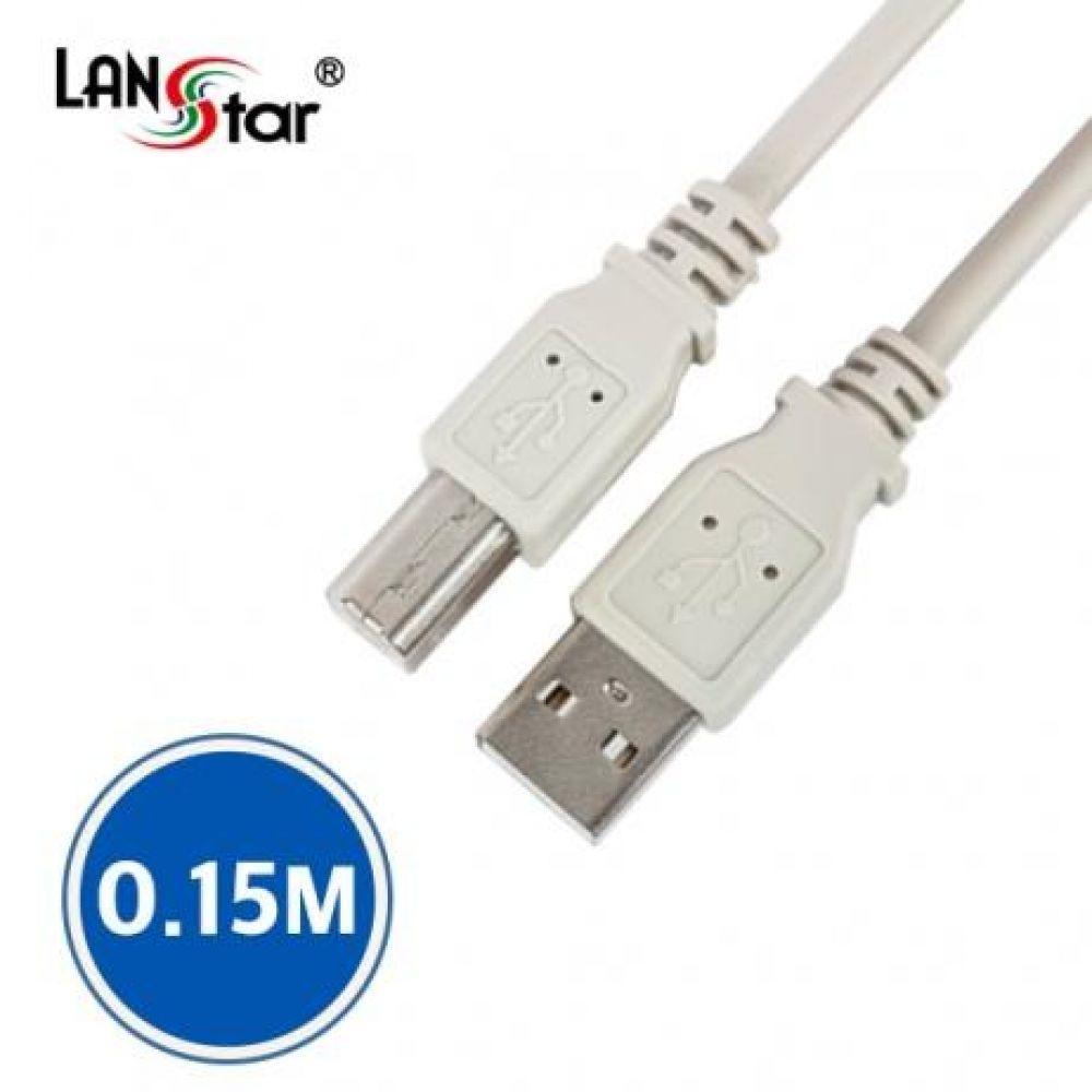USB2.0케이블 AM-BM 휴대용 0.15M 컴퓨터용품 PC용품 컴퓨터악세사리 컴퓨터주변용품 네트워크용품