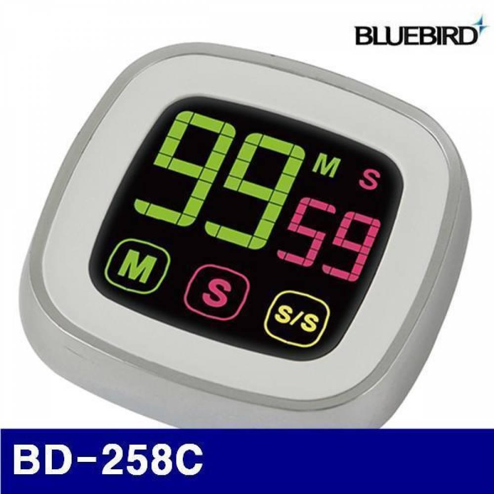블루버드 4008259 타이머 BD-258C   (1EA) 계산기 측정공구 측정기 측정공구 계산기 타이머