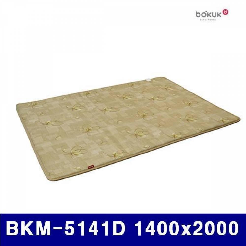(화물착불)보국전자 8756859 찜질매트 BKM-5141D 1400x2000 더블 (1EA) 전기매트 전기장판 온열매트 전기요 산업안전 접착 윤활 냉난방품 전기 온수매트