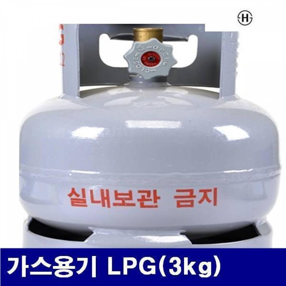 (화물착불)캠프마스터 7440359 가스용기 가스용기 LPG(3kg)  (1EA) 용접기자재 토치 용단기 가열기 캠프마스터 공구