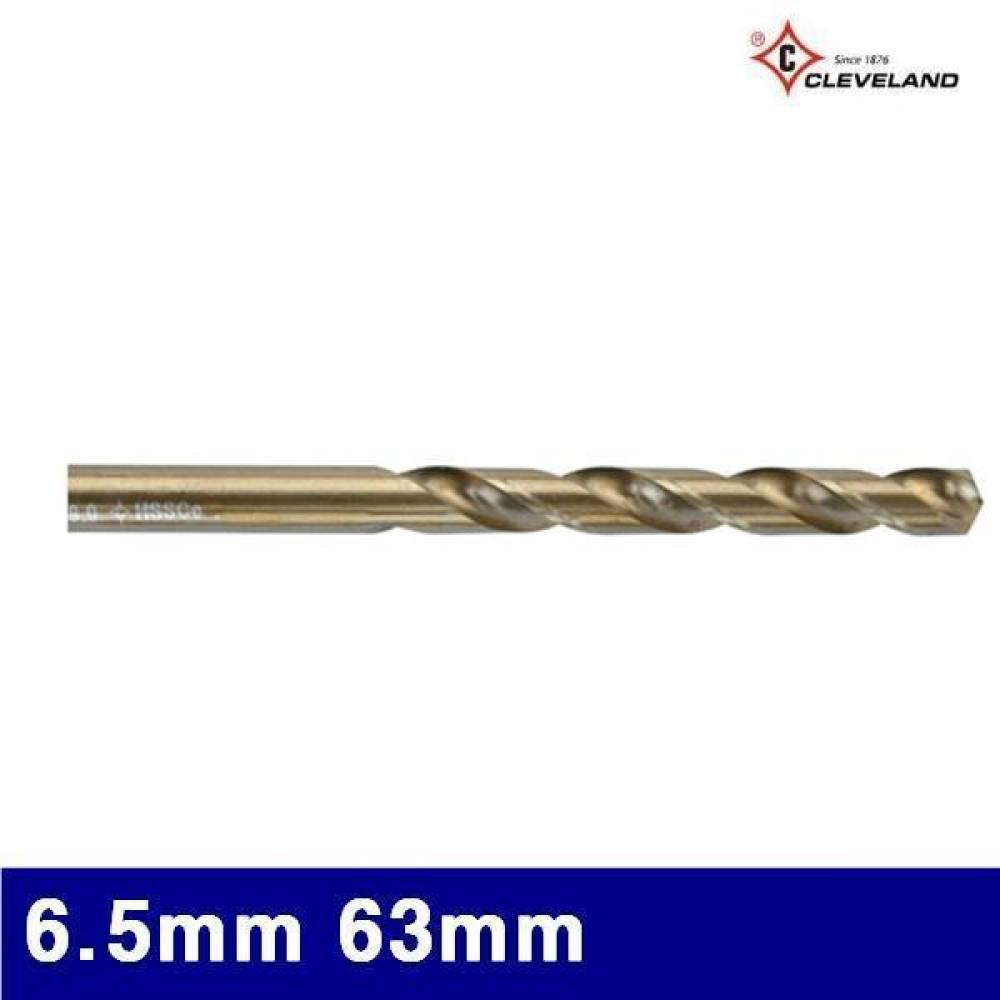 클리브랜드 3442562 코발트드릴 6.5mm 63mm 101mm (통(10EA)) 드릴빗트 드릴비트 드릴날 절삭 초경 공작 드릴류 코발트드릴