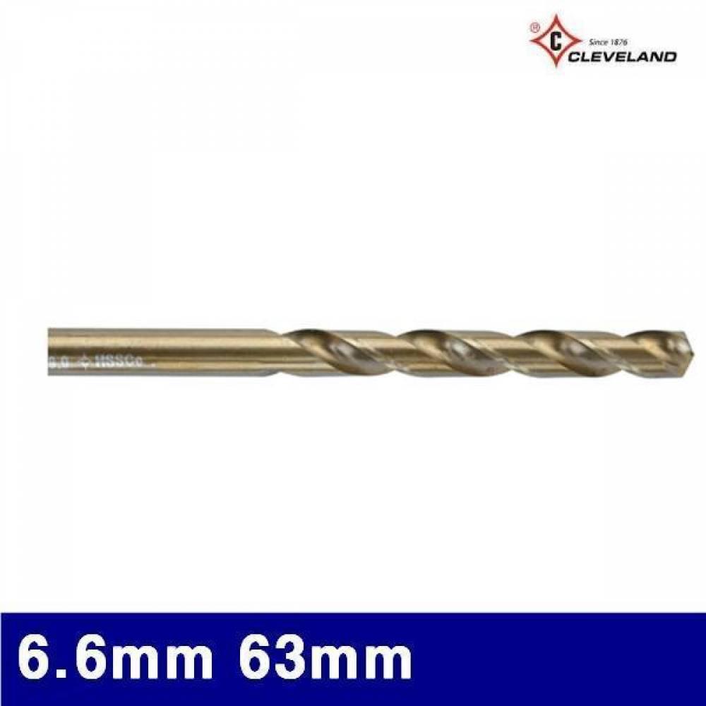 클리브랜드 3442571 코발트드릴 6.6mm 63mm 101mm (통(10EA)) 드릴빗트 드릴비트 드릴날 절삭 초경 공작 드릴류 코발트드릴