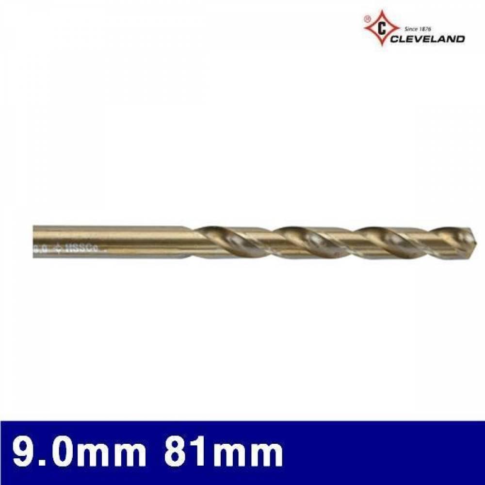클리브랜드 3442818 코발트드릴 9.0mm 81mm 125mm (통(5EA)) 드릴빗트 드릴비트 드릴날 절삭 초경 공작 드릴류 코발트드릴