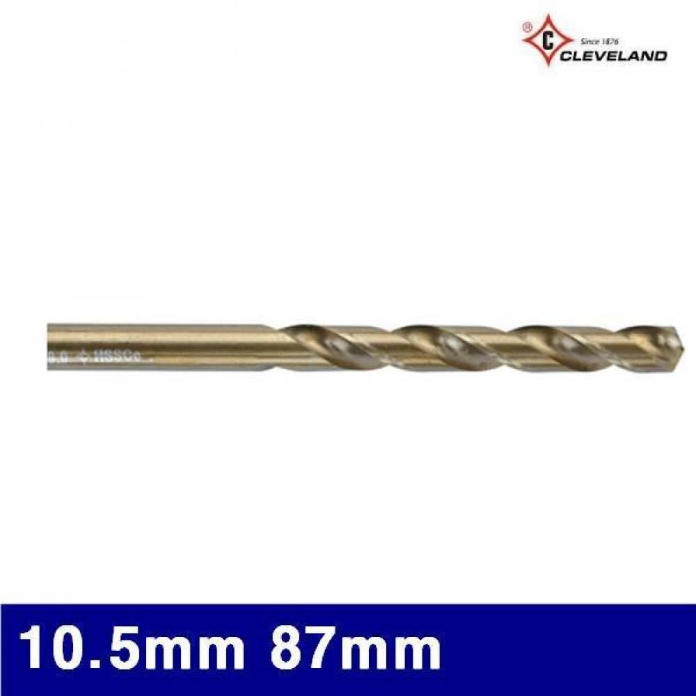 클리브랜드 3442924 코발트드릴 10.5mm 87mm 133mm (통(5EA)) 드릴빗트 드릴비트 드릴날 절삭 초경 공작 드릴류 코발트드릴