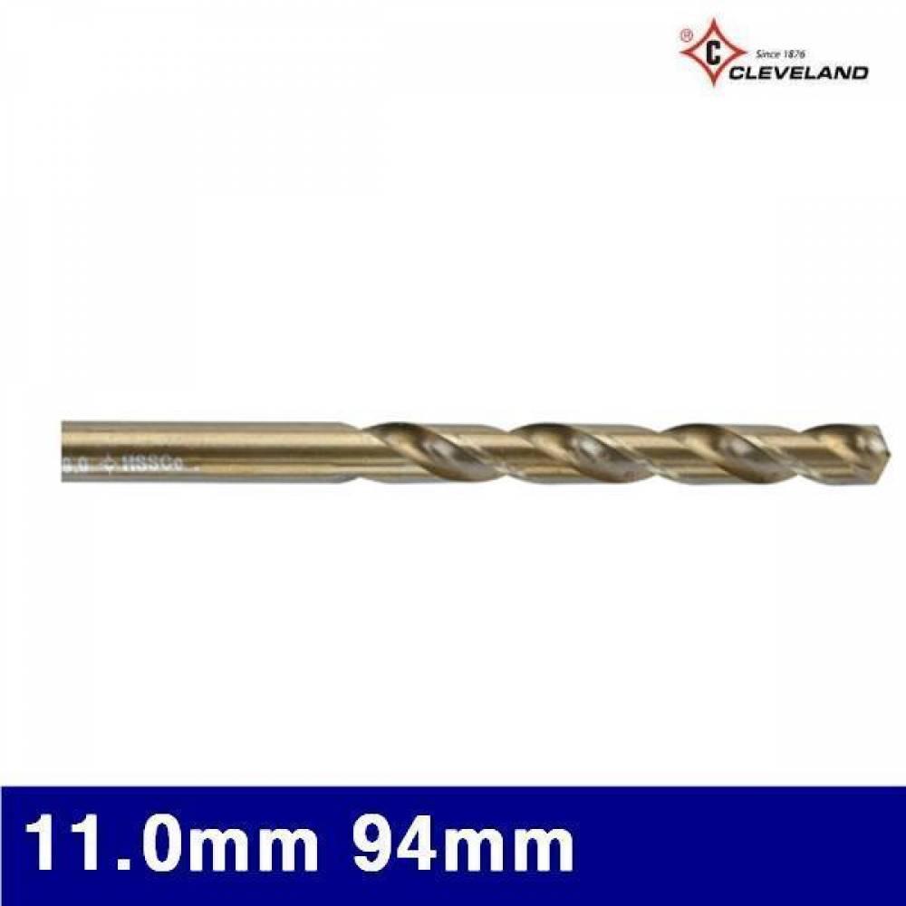 클리브랜드 3442933 코발트드릴 11.0mm 94mm 142mm (통(5EA)) 드릴빗트 드릴비트 드릴날 절삭 초경 공작 드릴류 코발트드릴