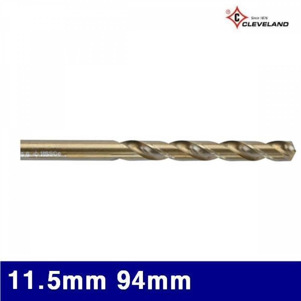 클리브랜드 3442942 코발트드릴 11.5mm 94mm 142mm (통(5EA)) 드릴빗트 드릴비트 드릴날 절삭 초경 공작 드릴류 코발트드릴
