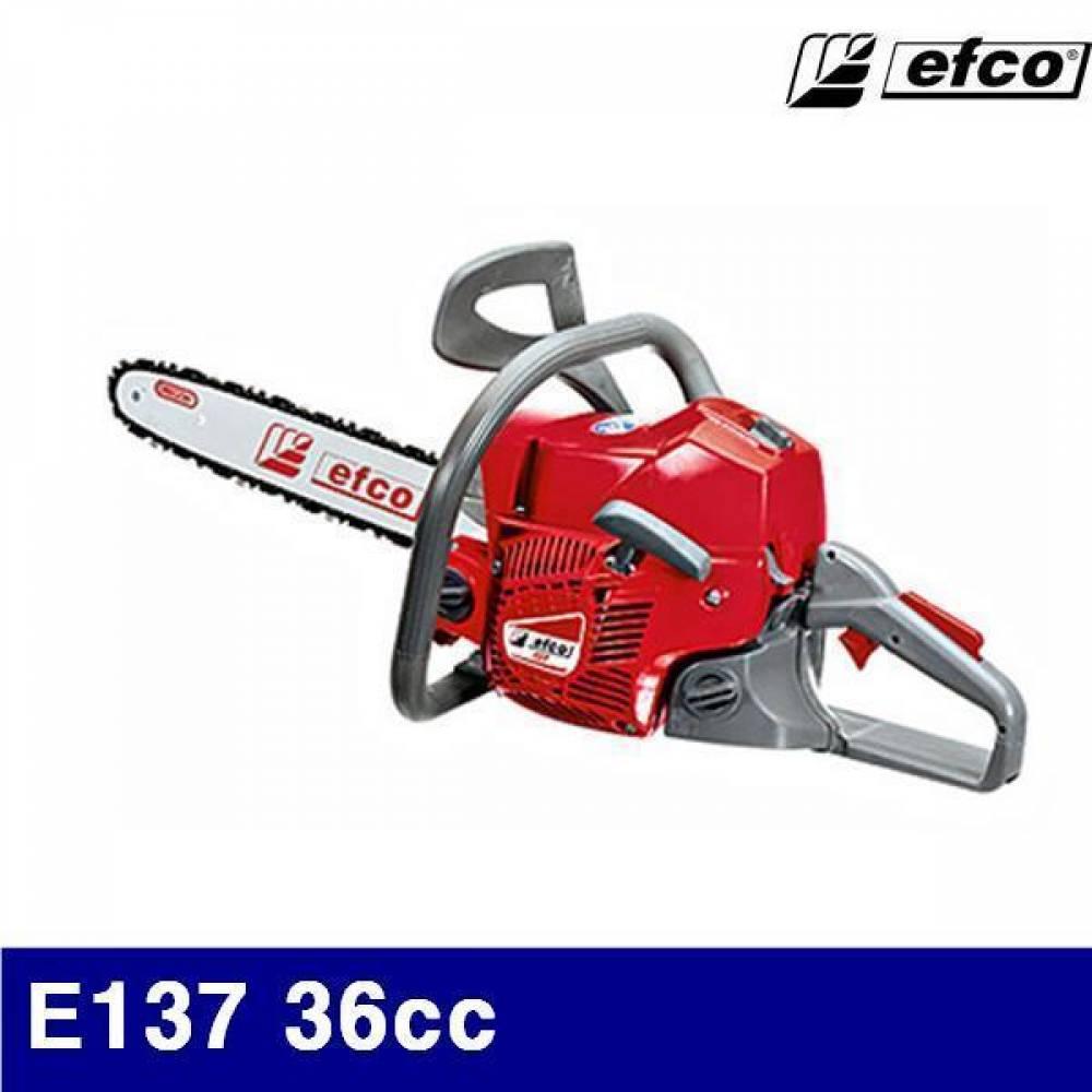 efco 685-0057 엔진톱 E137 36cc 2.2hp (1EA) 엔진톱 엔진톱날 체인톱 절삭 초경 공작 절삭공구 엔진톱