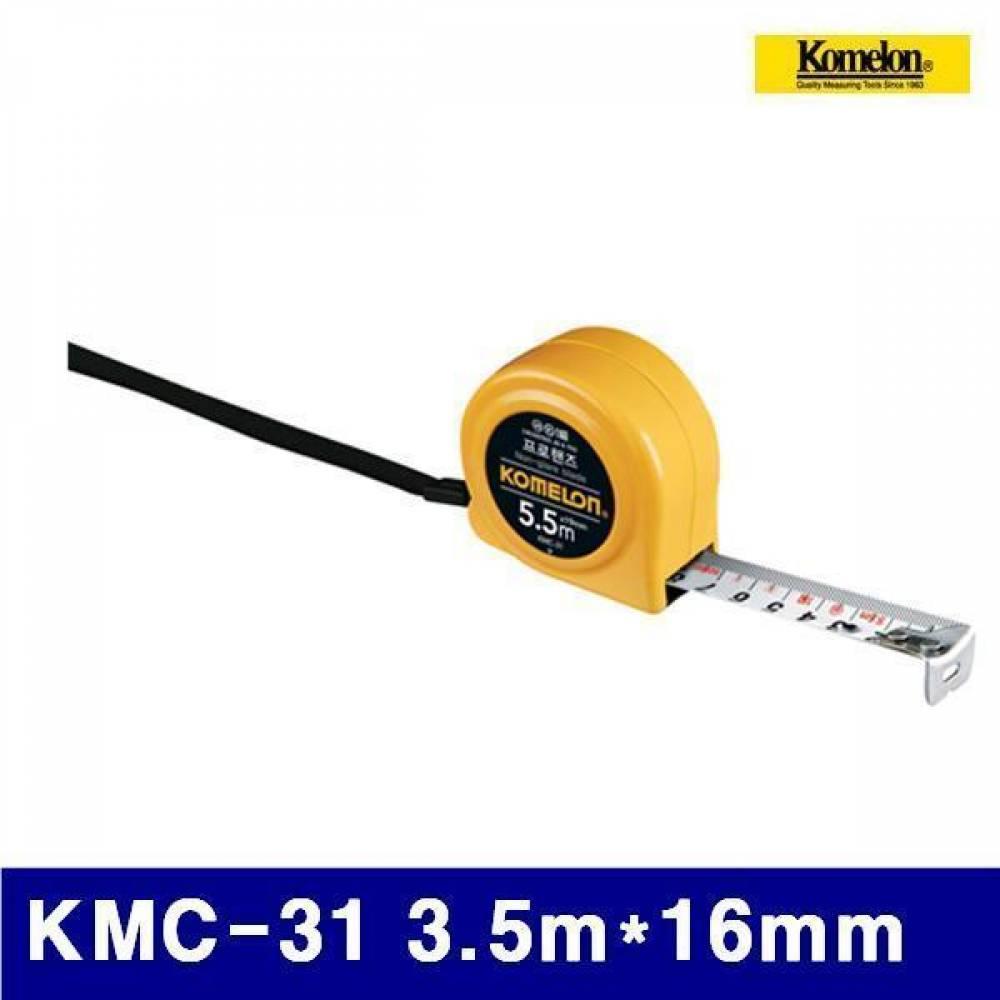 코메론 4090773 프로핸즈줄자 KMC-31 3.5mx16mm 수동 (1EA) 줄자 자 측정공구 측정공구 자 줄자 각도기 줄자