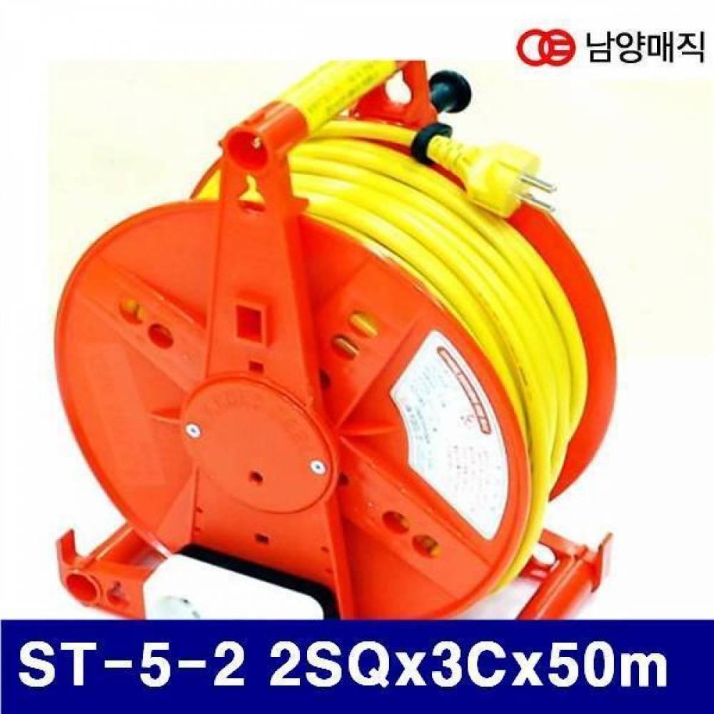 남양매직 1440515 일반 기본형 전선릴 ST-5-2 2SQx3Cx50m 접지 (1EA) 전선릴 멀티코드 멀티탭 멀티코더 전기 조명 전선릴 전선릴