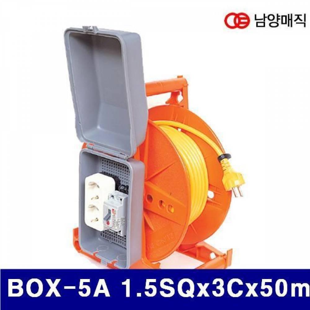 남양매직 1440454 15A차단기 박스형 전선릴 BOX-5A 1.5SQx3Cx50m (1EA) 전선릴 멀티코드 멀티탭 멀티코더 전기 조명 전선릴 전선릴