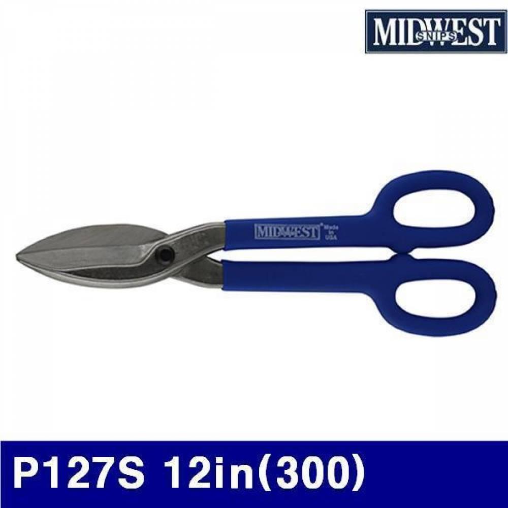 미드웨스트 2450397 철판가위 P127S 12in(300) 0.94mm (1EA) 항공가위 철판가위 절단공구 작업공구 칼 가위 철판가위