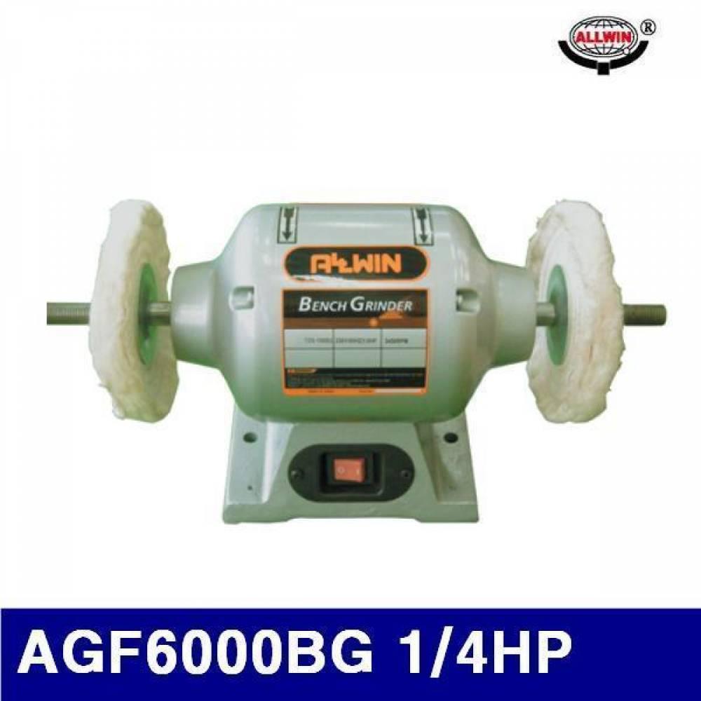 올윈 5200155 버핑 그라인더 AGF6000BG 1/4HP 300 (1EA) 탁상그라인더 그라인더 그라인다 절삭 초경 공작 절삭공구 탁상그라인더