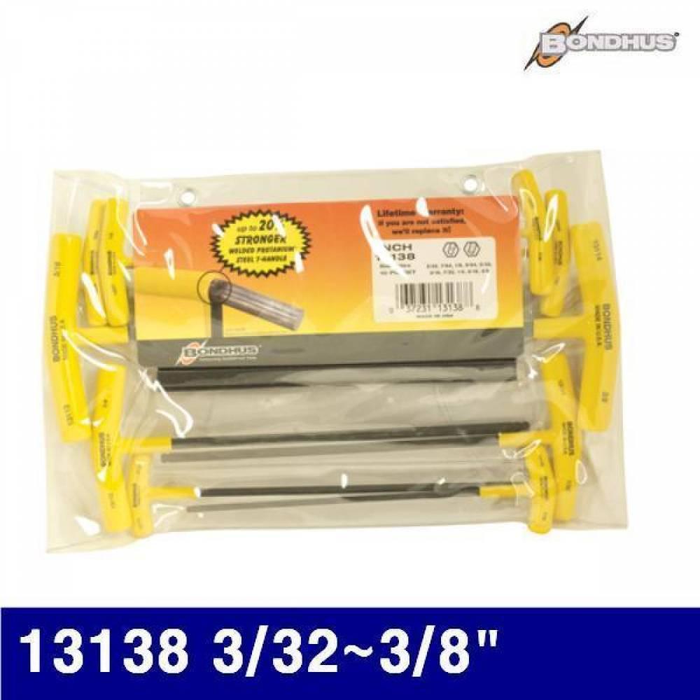 본더스 2120760 T-볼렌치 세트 13138 3/32-3/8Inch (SET) 렌치 육각렌치 렌치셋트 볼렌치 렌치세트 작업공구 렌치 스패너 볼렌치