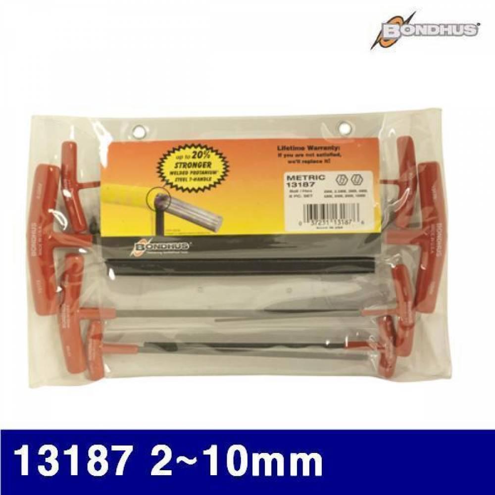 본더스 2120779 T-볼렌치 세트 13187 2-10mm (SET) 렌치 육각렌치 렌치셋트 볼렌치 렌치세트 작업공구 렌치 스패너 볼렌치