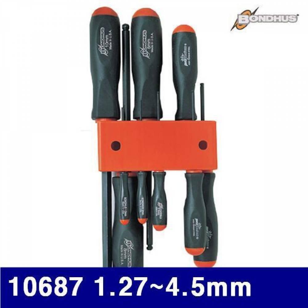 본더스 2120627 볼드라이버 세트 10687 1.27-4.5mm 7pcs (SET) 별드라이버 드라이버 볼드라이버 작업공구 드라이버 드라이버