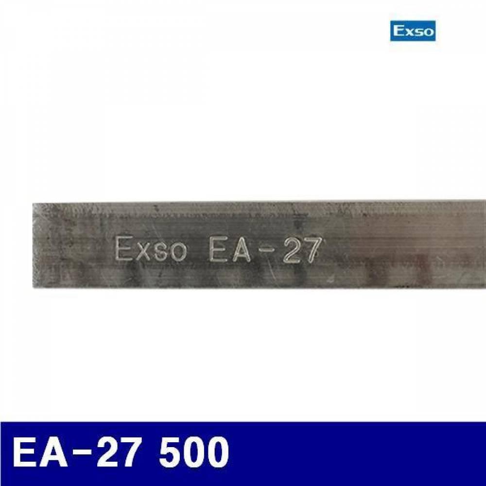 엑소 1354403 봉납-무연 EA-27 500 SN99.3 (1EA) 인두 납땜기 용접 전기 조명 인두공구 일반인두기