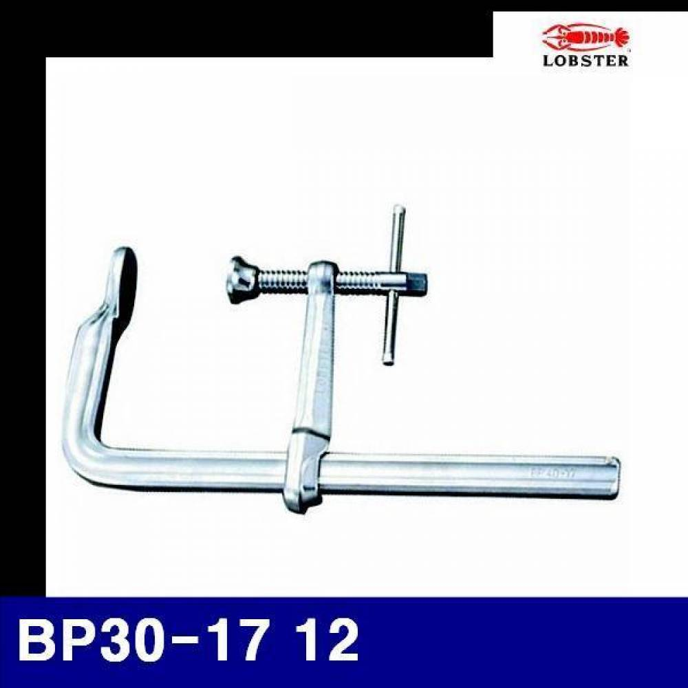 로보스터 2151025 L-클램프(철골형) BP30-17 12 300 (1EA) 클램프 목공클램프 철공클램프 작업공구 연결 고정용품 홀딩클램프 홀더