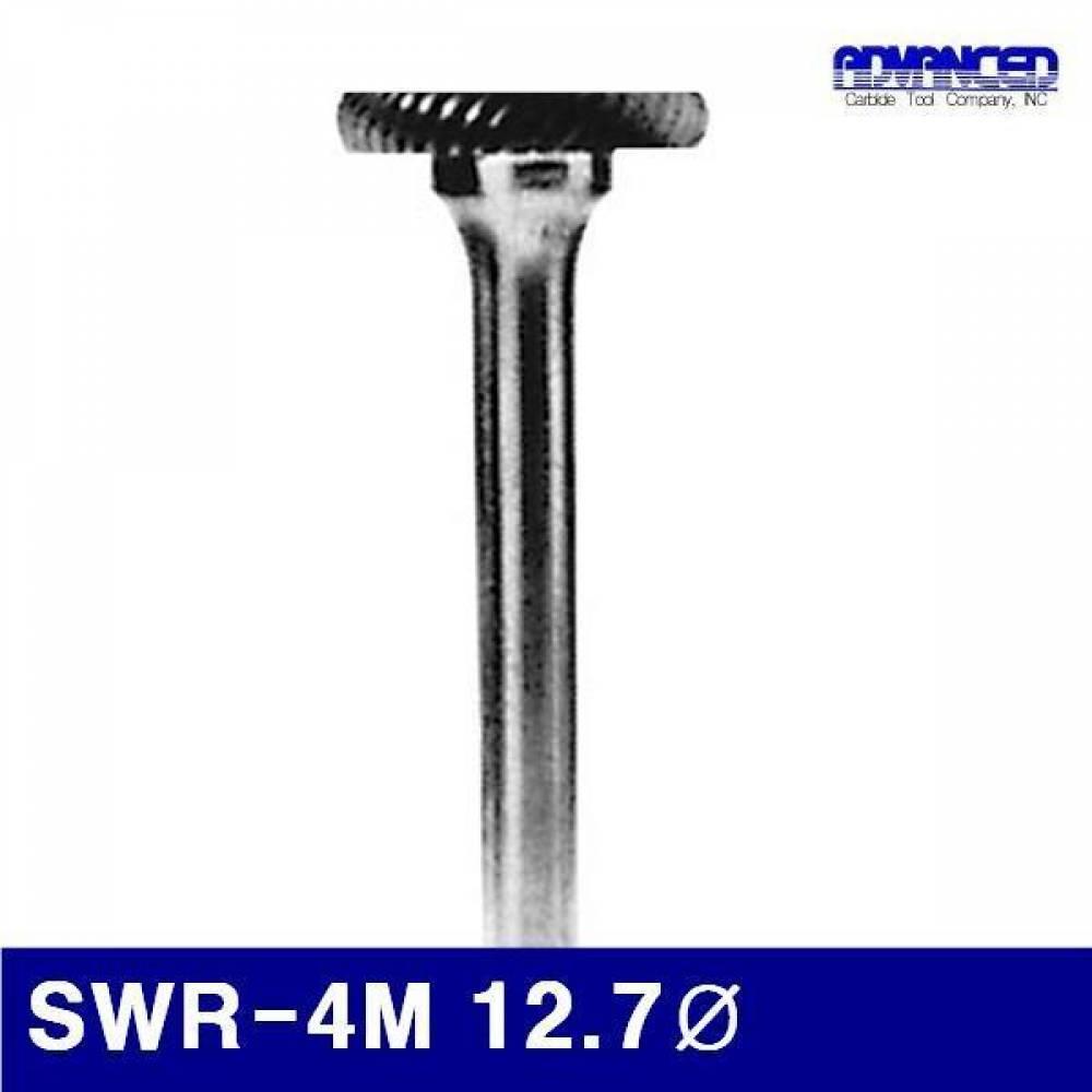 어드밴스 3901287 일반용초경로타리바휠-SWR형 SWR-4M 12.7파이 3.2mm (1EA) 로타리바 로터리바 아바 절삭공구 절삭 초경 공작 리머 카운터싱크 보어