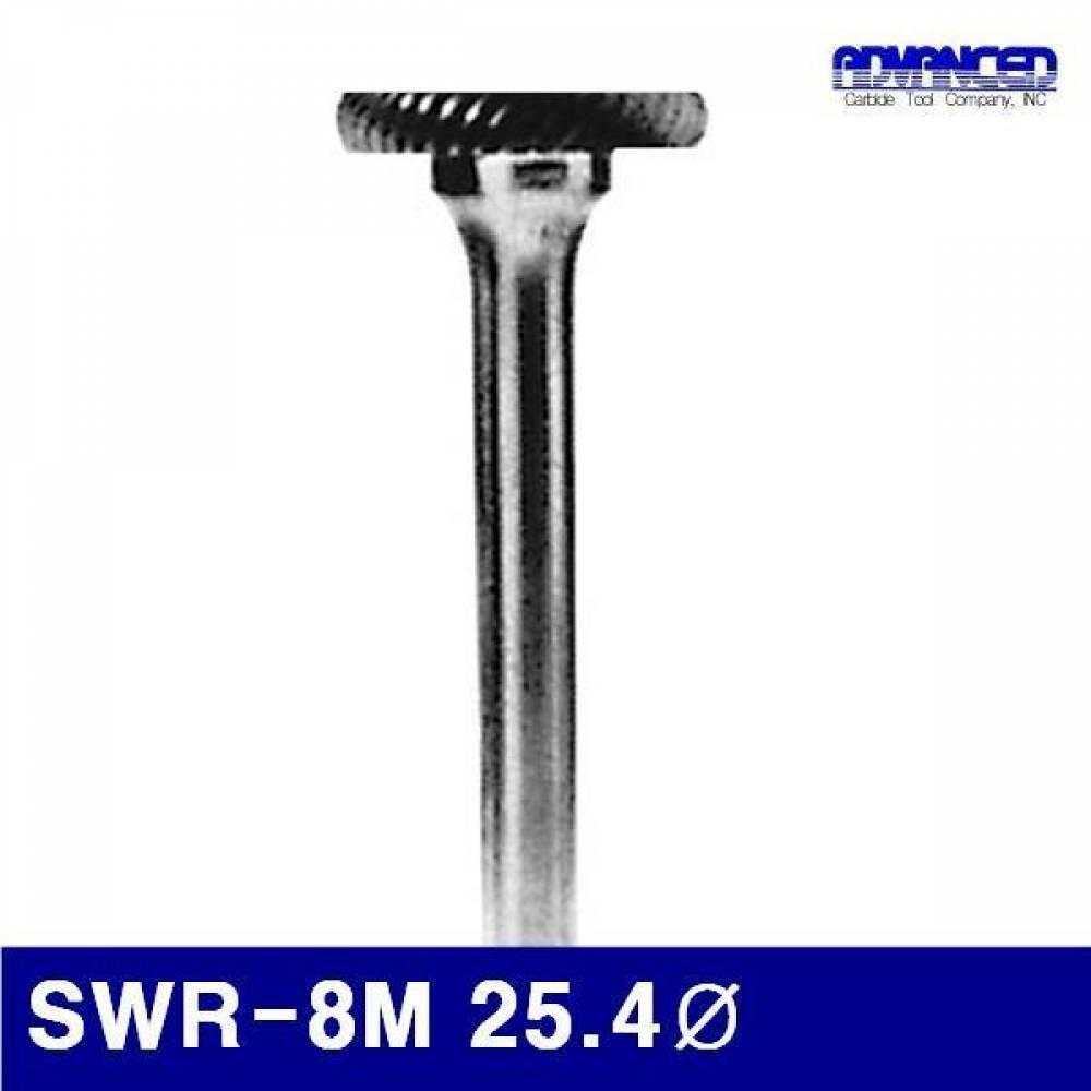 어드밴스 3901320 일반용초경로타리바휠-SWR형 SWR-8M 25.4파이 4.8mm (1EA) 로타리바 로터리바 아바 절삭공구 절삭 초경 공작 리머 카운터싱크 보어