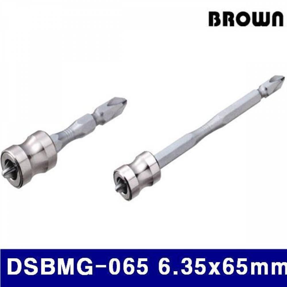 브라운 375-0003 드라이버 비트 DSBMG-065 6.35x65mm 자석부착 (1EA) 드라이버비트 드릴비트 기리 빗트 작업공구 드라이버 드라이버