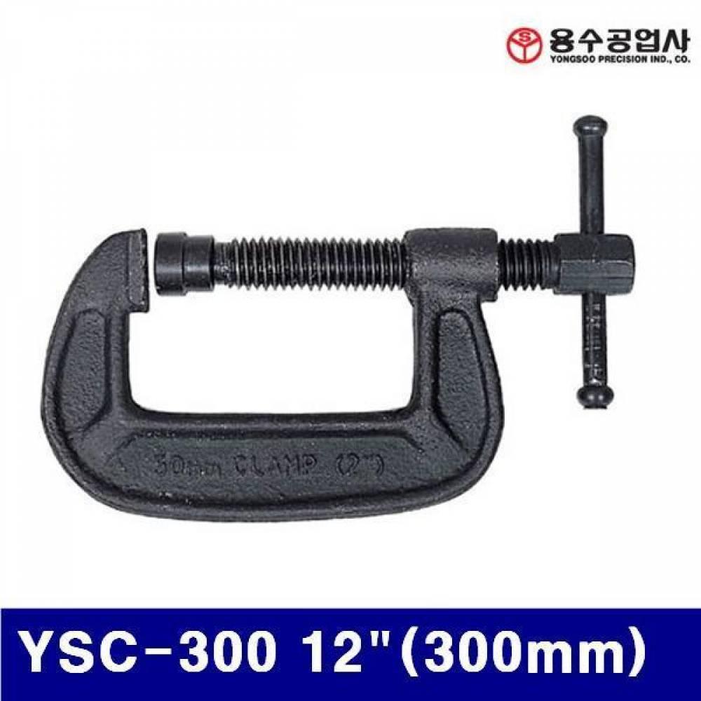 용수공업사 455-5008 만력기 YSC-300 12Inch(300mm) 120mm (1EA) 탁상바이스 바이스 금형공작 작업공구 연결 고정용품 홀딩클램프 홀더
