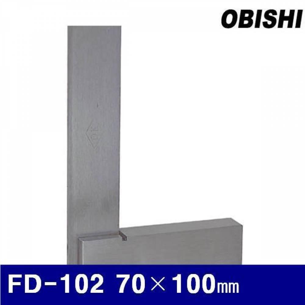 오비시 4140272 대붙이 직각자 FD-102 70×100㎜ 0.03 (1EA) 직각자 알루미늄직각자 게이지 측정공구 자 줄자 각도기 직각자