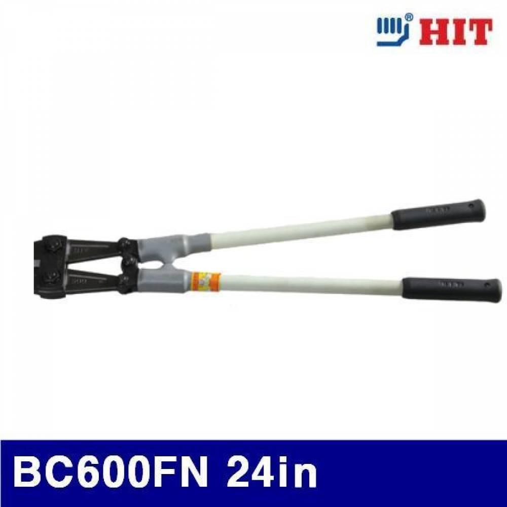 히트 2400888 절연볼트컷터 BC600FN 24in 10mm (1EA) 컷터 커터 캇타 카타 절삭공구 작업공구 캇타 볼트캇타